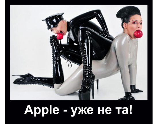Демотиваторы apple-android