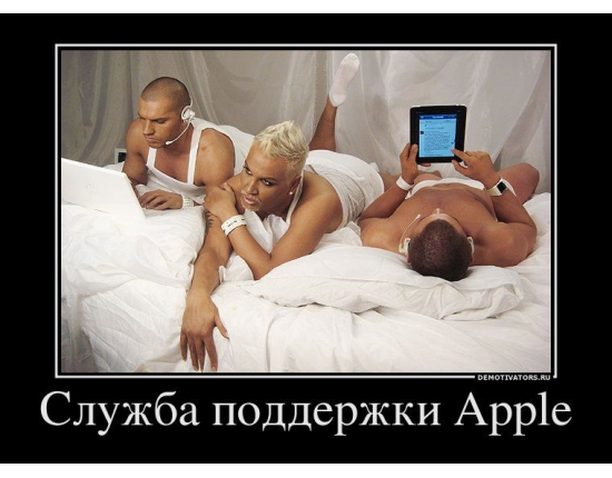 ������������ apple-android 4