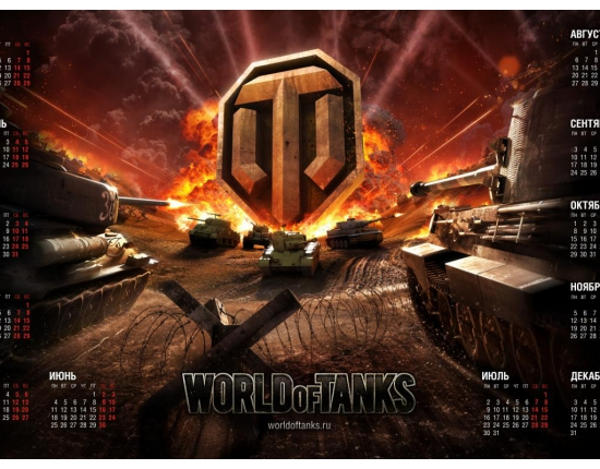 Картинки world of tanks в hd 2