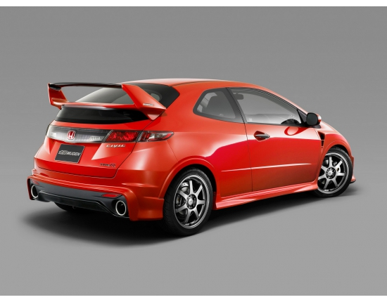 Image honda grand civic 4