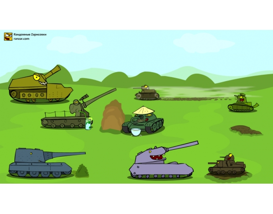 Картинки world of tanks мультяшные 2