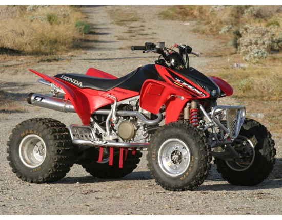 Photo quad honda