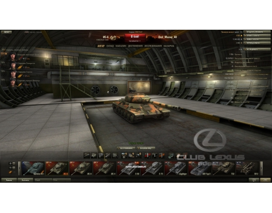 Картинки из world of tanks моды 4