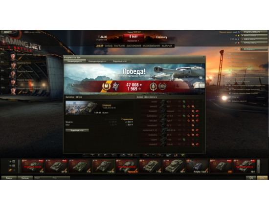 Картинки из world of tanks моды 5