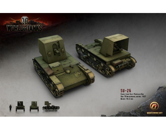 �������� ������ world of tanks �� 26