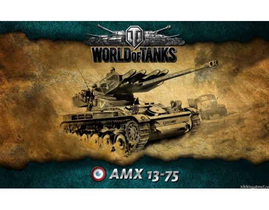 Картинки world of tanks amx 13 90 5