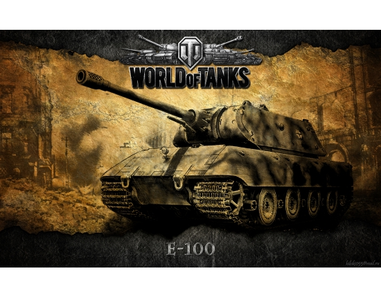 Картинки world of tanks e100