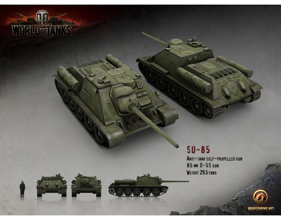 Картинки world of tanks су-152 1