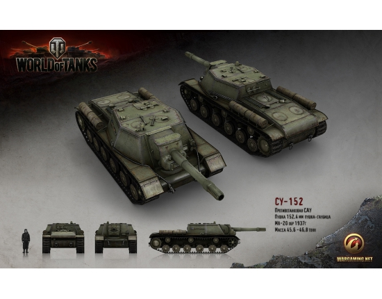 Картинки world of tanks су-152 3
