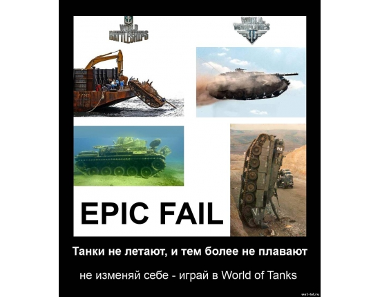 �������� ��� ����� world of tanks ���� � �����