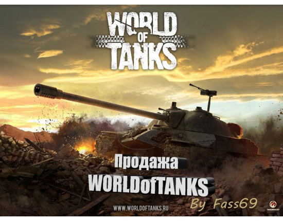 �������� world of tanks ��-7 �� ������� ���� 2014