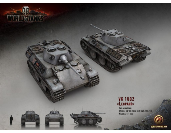 Картинки world of tanks леопард 2