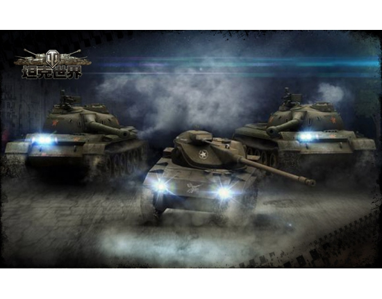 �������� world of tanks � hd ������� �������� 5