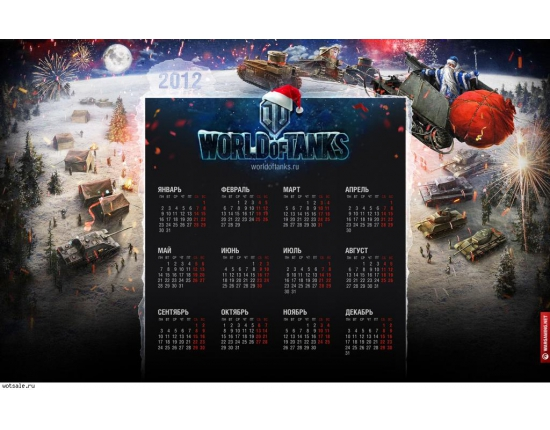 �������� world of tanks �� ������� ���� ������� 2