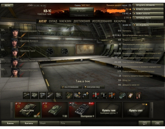Картинки world of tanks type 59 для world of tanks бесплатно 2