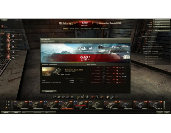 Картинки world of tanks type 59 серия