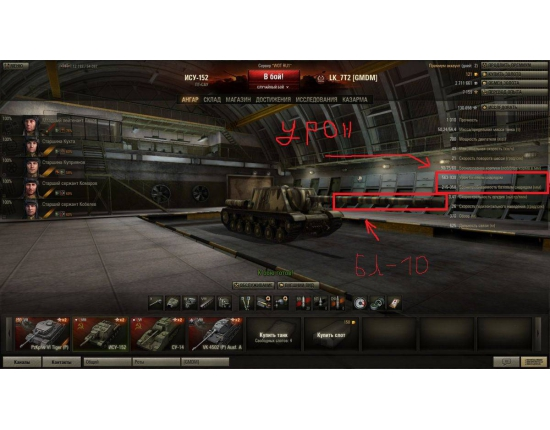 Картинки world of tanks е100 jagpze100 amx50b type59 1