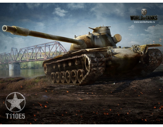 �������� world of tanks t110e5