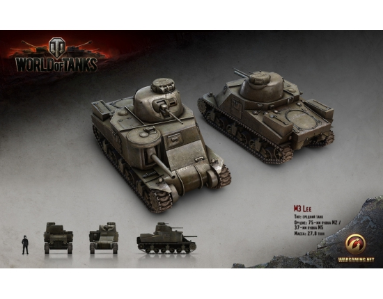 Картинки world of tanks t34 5