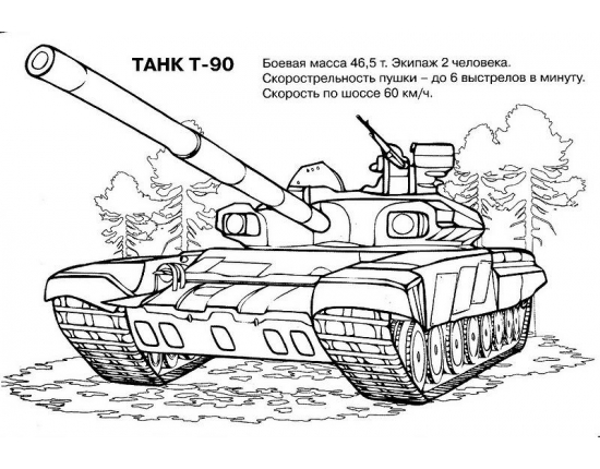 Картинки world of tanks раскраски