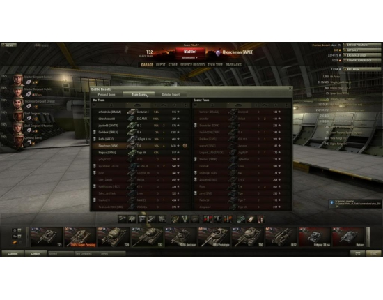 Картинки world of tanks type 59 пермь 5