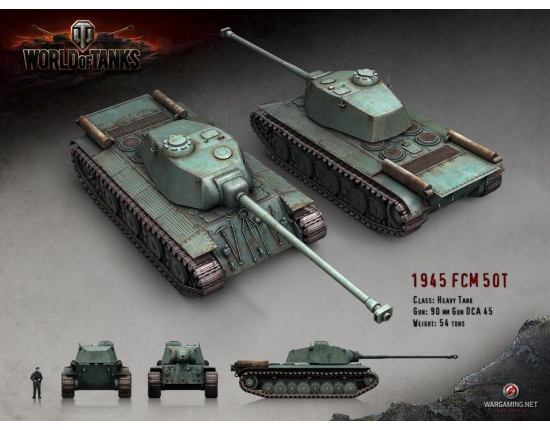 Картинки world of tanks все танки фото 5