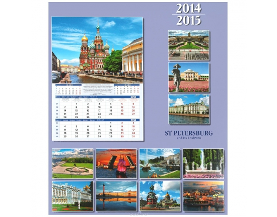 Image calendrier 2015 4