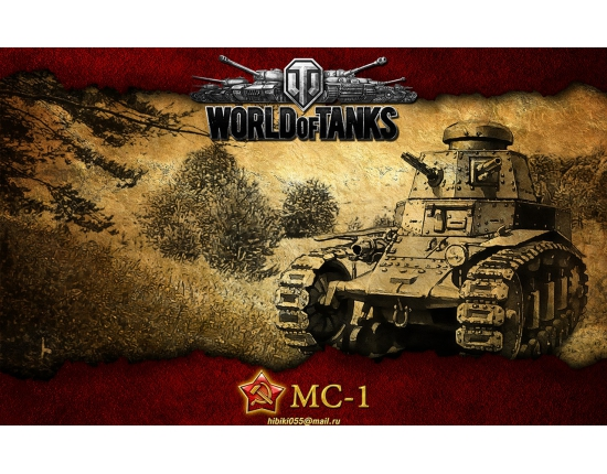 �������� world of tanks ��-1 3