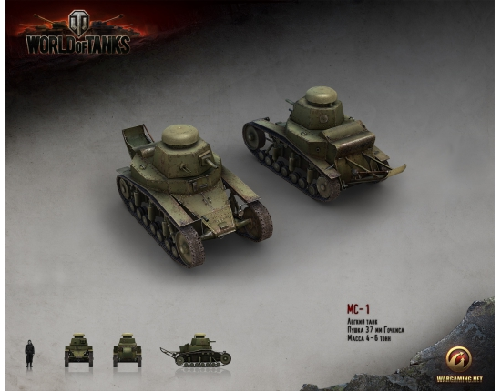 �������� world of tanks ��-1 5