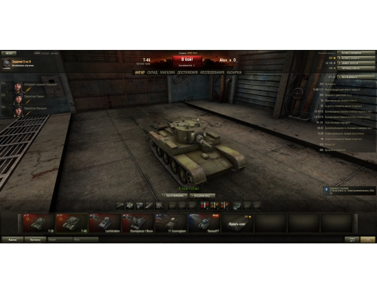 Картинки world of tanks в группу ubuntu 2