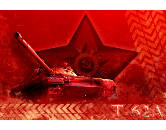 Картинки world of tanks t62a 3