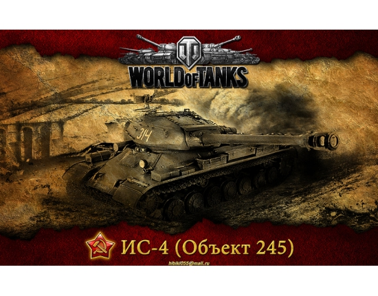 Картинки world of tanks ис-4 фото 4