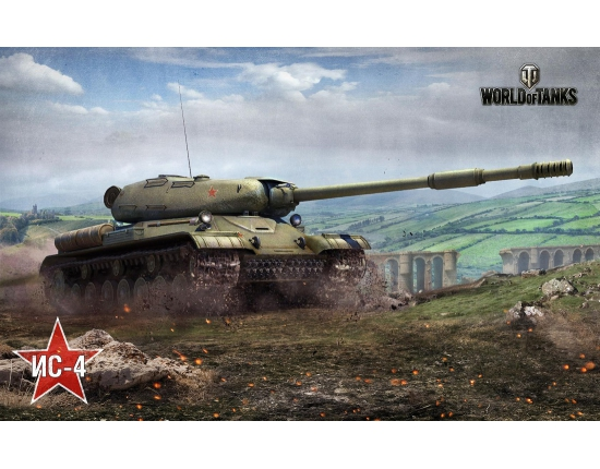 Картинки world of tanks ис-4 фото 5