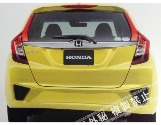 Photo new honda jazz