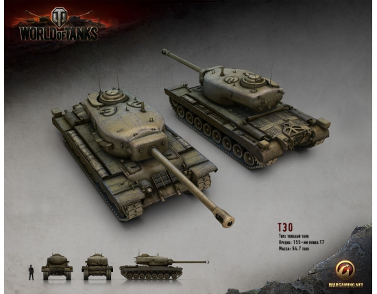 Картинки world of tanks танки