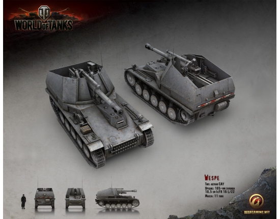 �������� world of tanks ����� 5
