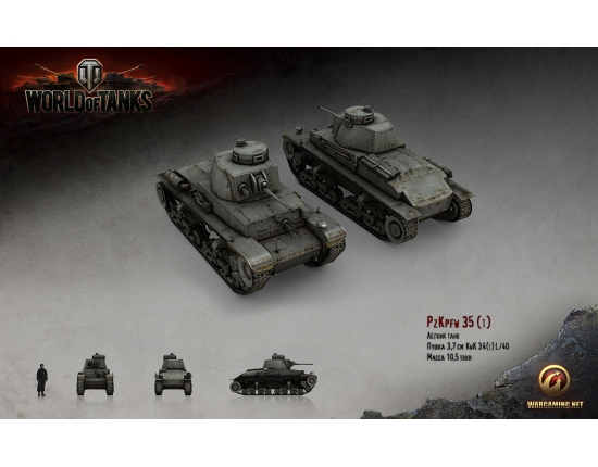Картинки из world of tanks пз4 2