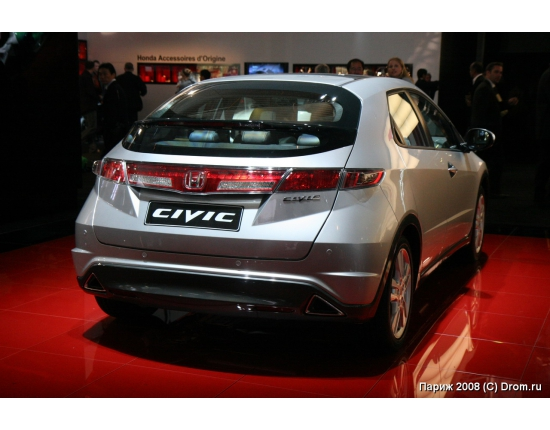 Image for honda civic 4