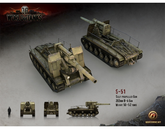 �������� world of tanks ��������� ����������� ���� 2