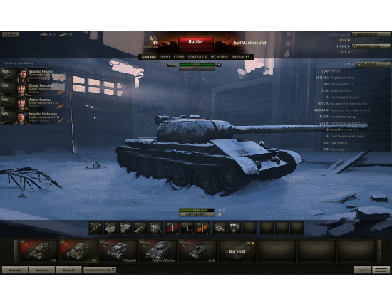 �������� world of tanks ��������� ����������� ���� 3