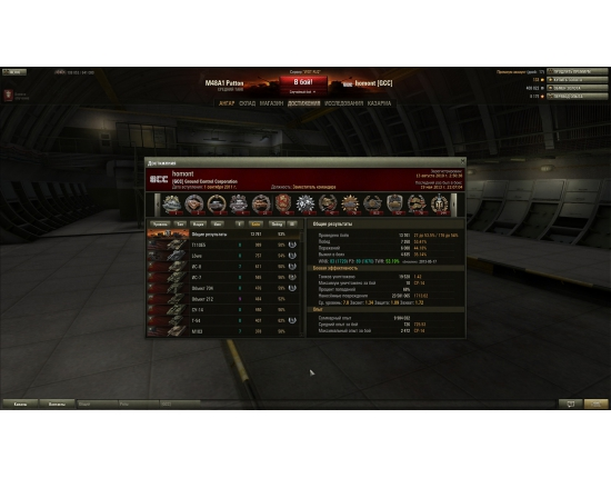 �������� �� world of tanks ���������