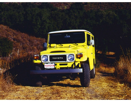 Photo toyota bj 45 5
