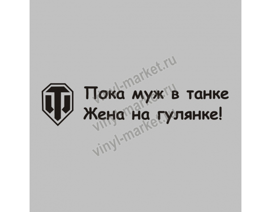 Картинки world of tanks без надписей и рисунков 5