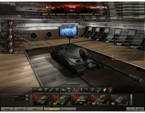 Картинки world of tanks ис-7 64 2
