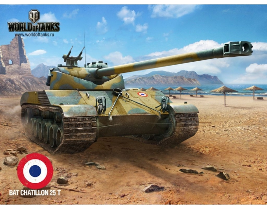 Картинки world of tanks bat chatillon 25 t