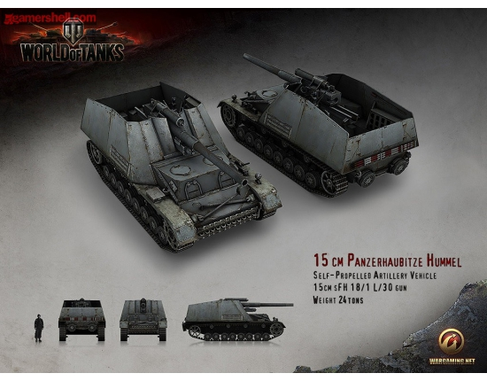 Танки из world of tanks картинки
