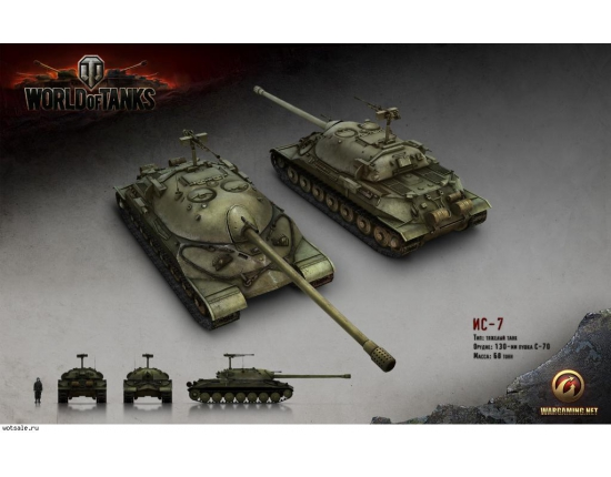 Картинки world of tanks ис-7 1