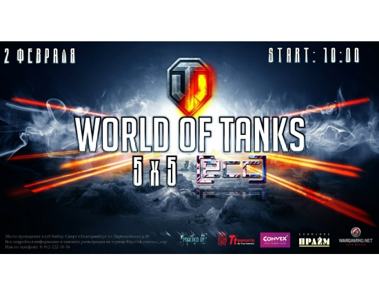 Картинки world of tanks 1680x1050 4