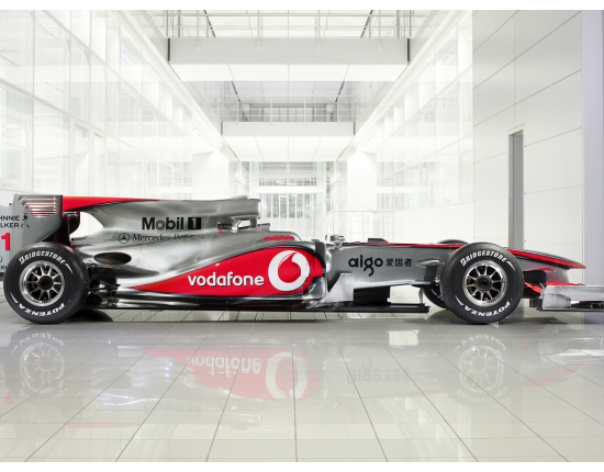 Photo aileron mclaren