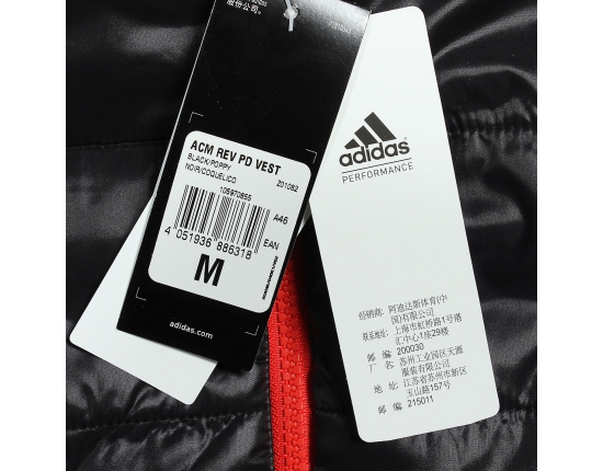 Adidas image library 5